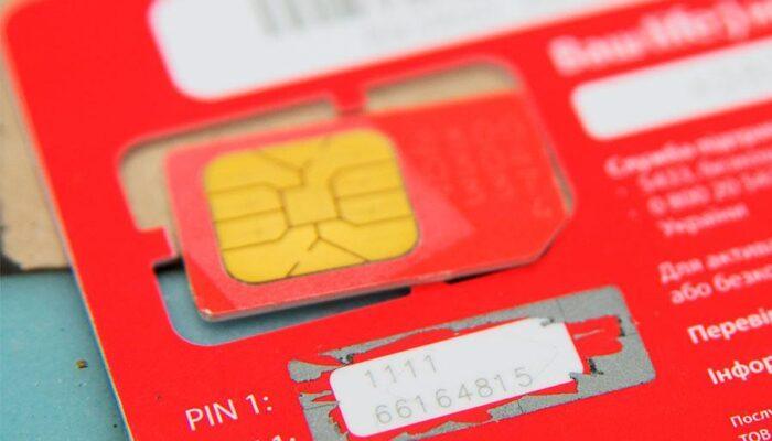 узнать PUK код сим-карты МТС