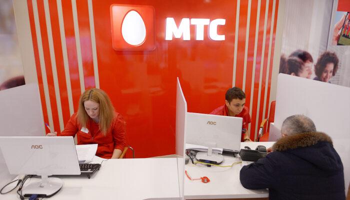 Как узнать, на кого зарегистрирован номер МТС: получаем данные абонента